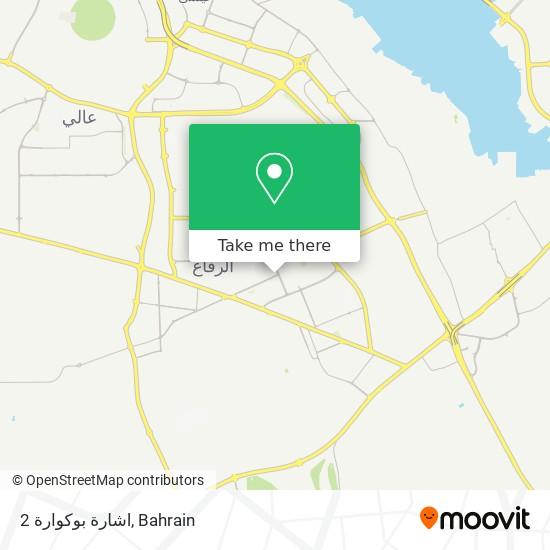اشارة بوكوارة 2 map