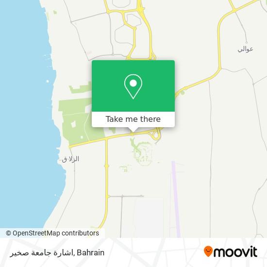 اشارة جامعة صخير map