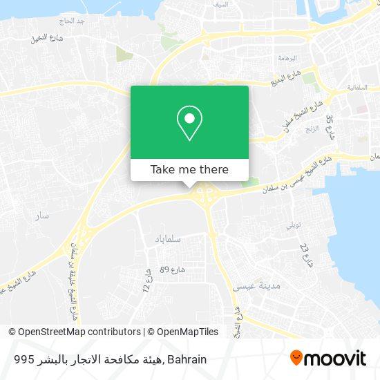 هيئة مكافحة الاتجار بالبشر     995 map