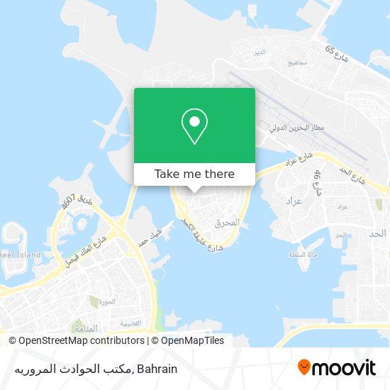 مكتب الحوادث المروريه map