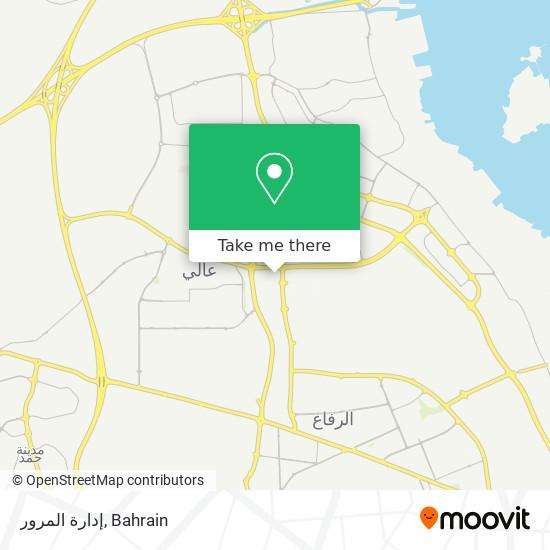 إدارة المرور map