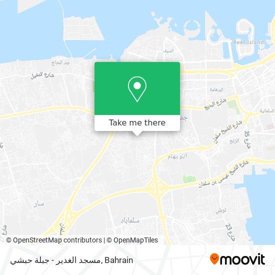 مسجد الغدير - جبلة حبشي map