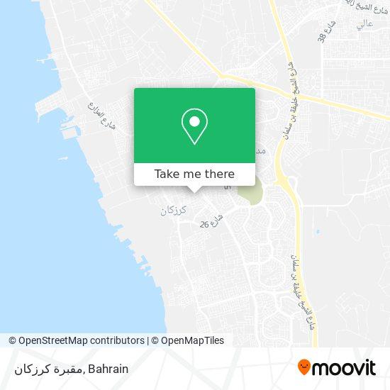 مقبرة كرزكان map