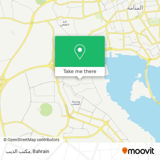 مكتب الذيب map