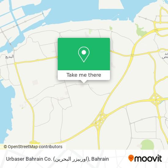 Urbaser Bahrain Co. (اوربيزر البحرين) map