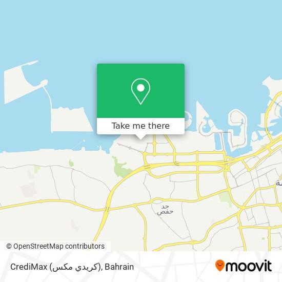 CrediMax (كريدي مكس) map
