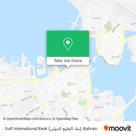 Gulf International Bank (بنك الخليج الدولي) map
