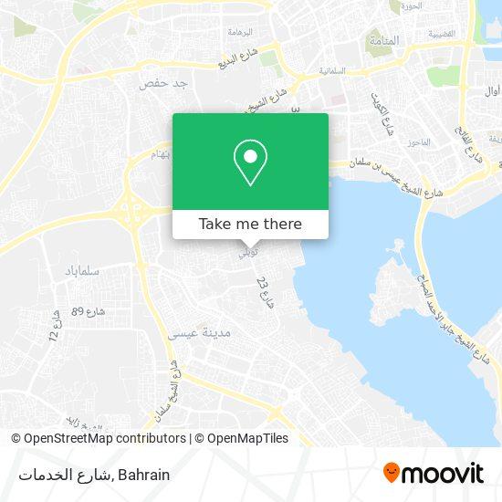 شارع الخدمات map