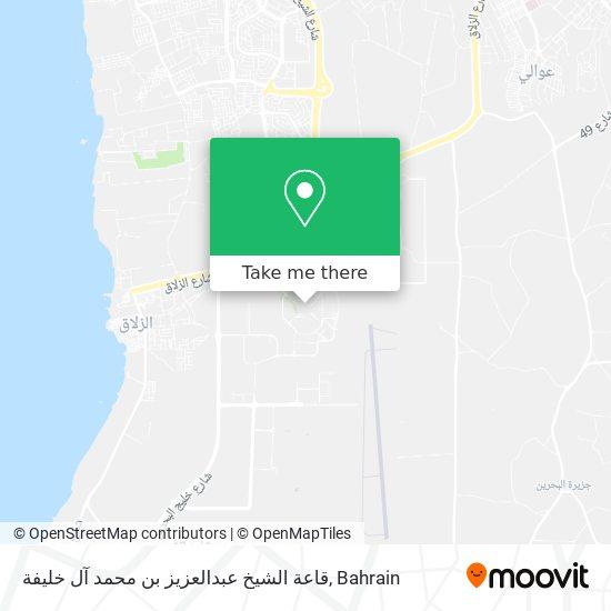 قاعة الشيخ عبدالعزيز بن محمد آل خليفة map