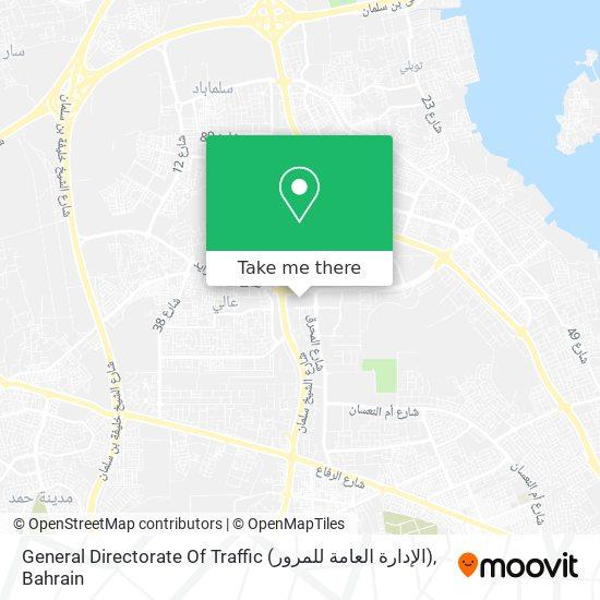 General Directorate Of Traffic (الإدارة العامة للمرور) map