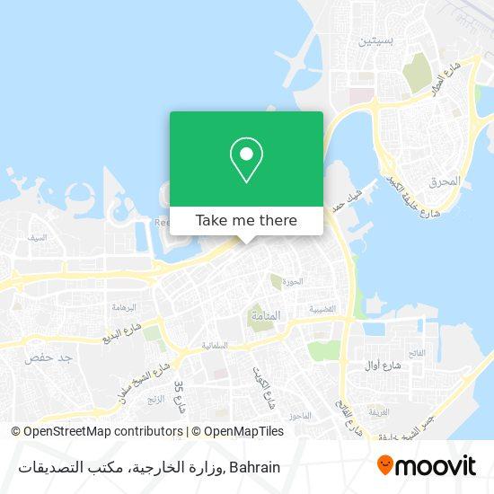 وزارة الخارجية، مكتب التصديقات map
