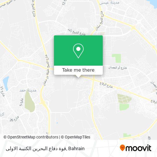 قوة دفاع البحرين الكتيبة الاولى map