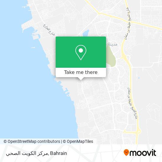 مركز الكويت الصحي map