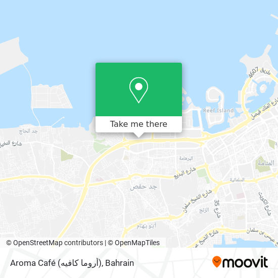 Aroma Café (أروما كافيه) map