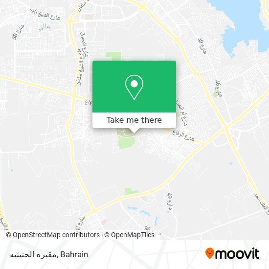 مقبره الحنينيه map