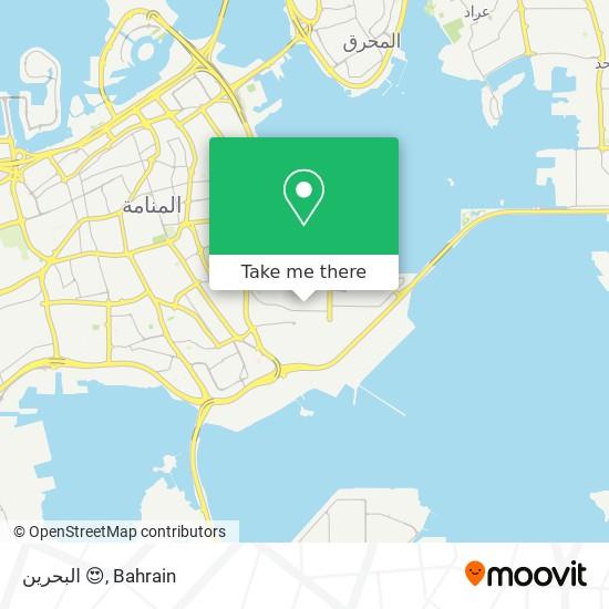 البحرين 😍 map