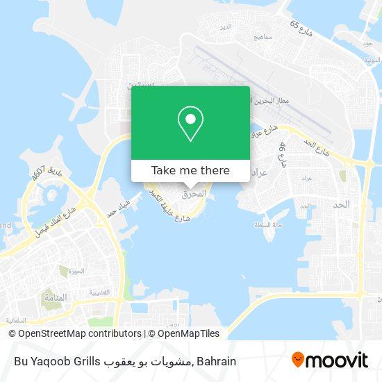 Bu Yaqoob Grills مشويات بو يعقوب map