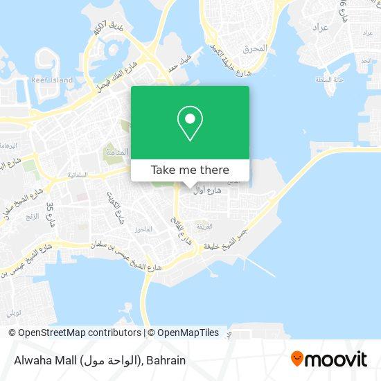 Alwaha Mall (الواحة مول) map
