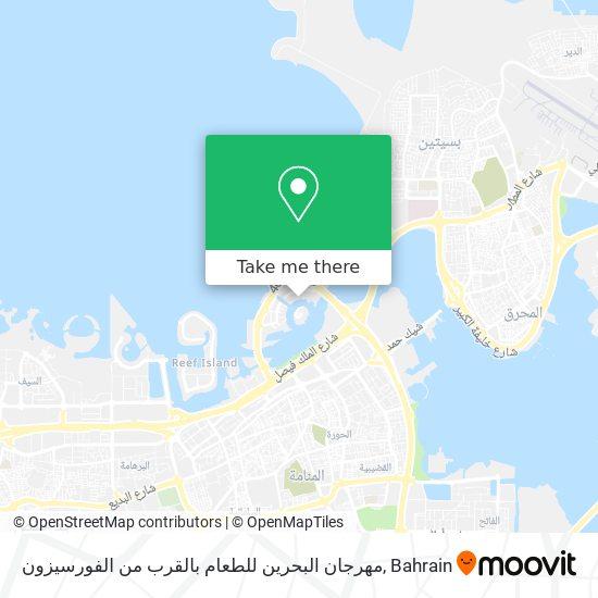 مهرجان البحرين للطعام بالقرب من الفورسيزون map