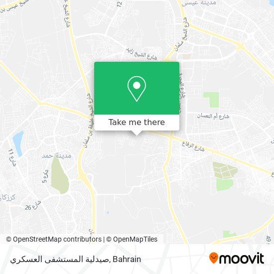صيدلية المستشفى العسكري map