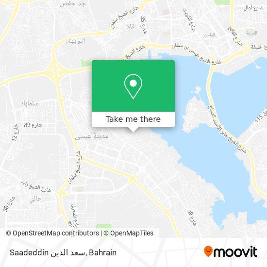 Saadeddin سعد الدين map