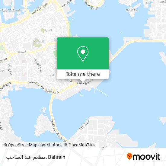 مطعم عبد الصاحب map
