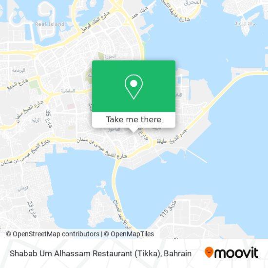 Shabab Um Alhassam Restaurant (Tikka) map