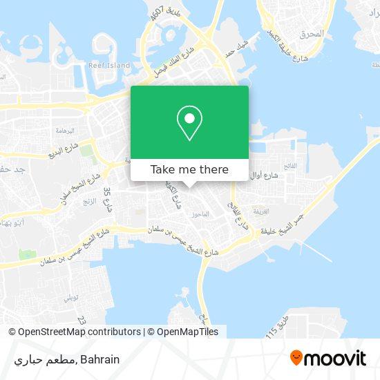 مطعم حباري map