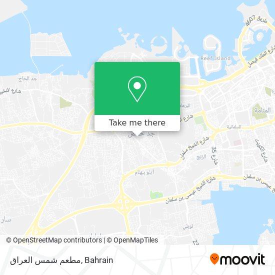 مطعم شمس العراق map
