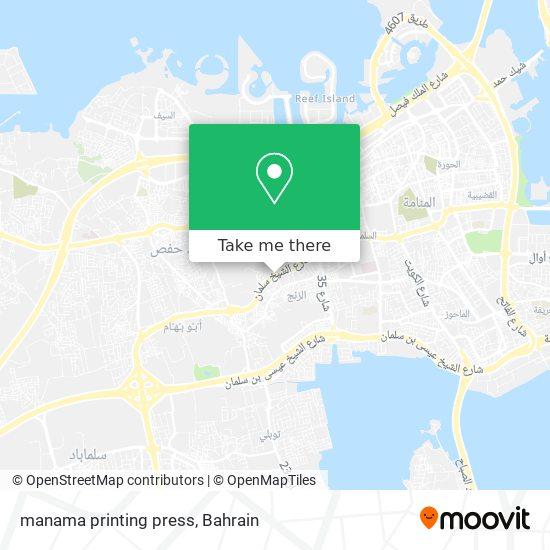 manama printing press map