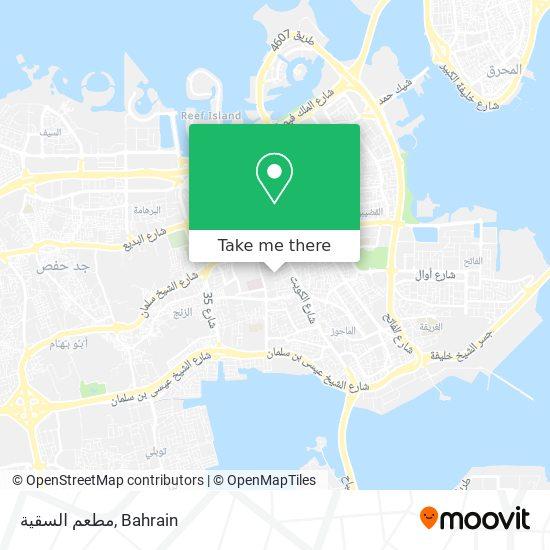 مطعم السقية map