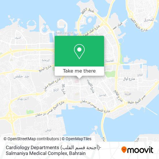 Cardiology Departments (أجنحة قسم القلب)- Salmaniya Medical Complex map