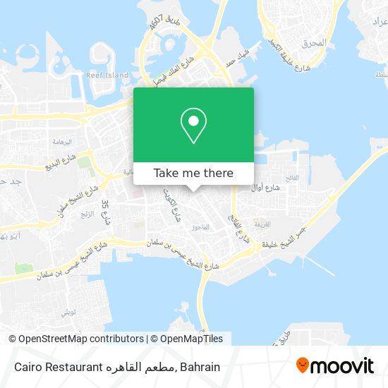 Cairo Restaurant مطعم القاهره map