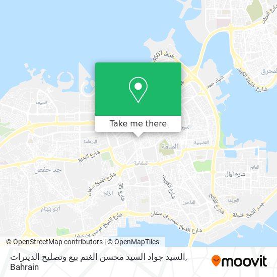 السيد جواد السيد محسن الغتم بيع وتصليح الديترات map