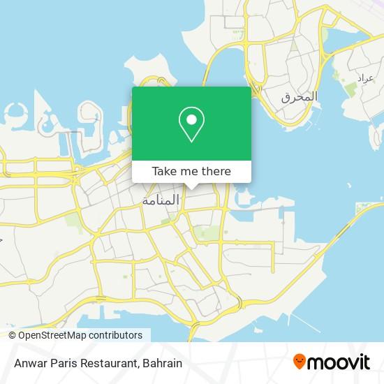Anwar Paris Restaurant map