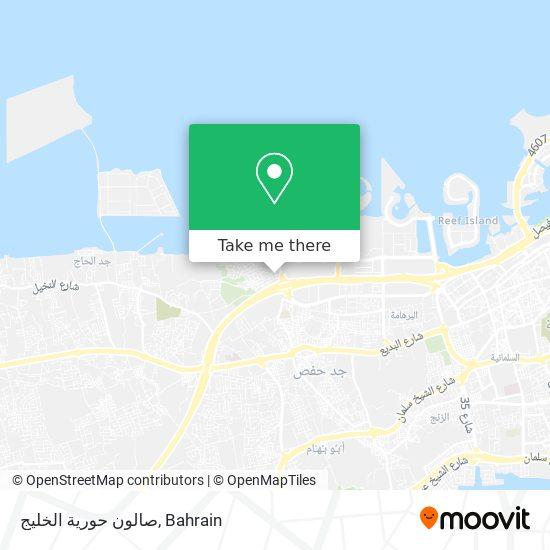 صالون حورية الخليج map