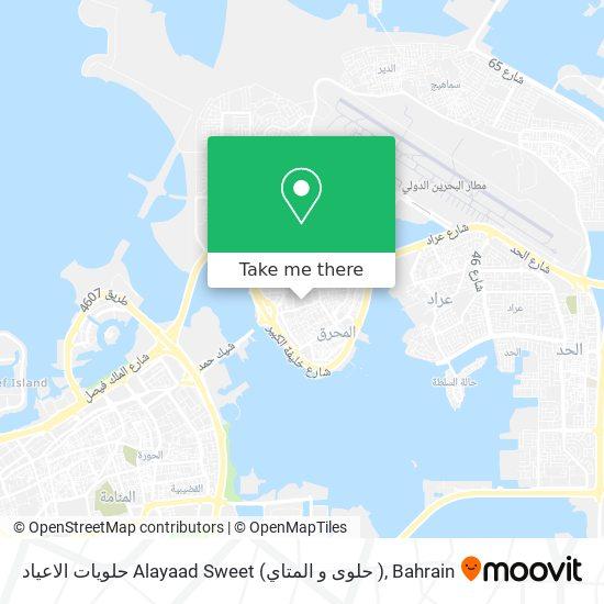 حلويات الاعياد Alayaad Sweet (حلوى و المتاي ) map