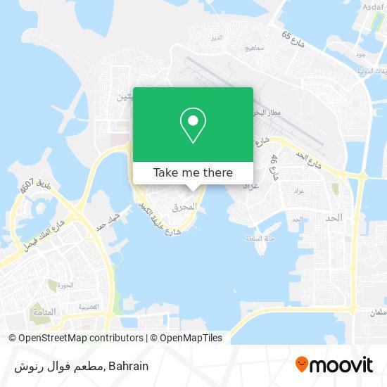 مطعم فوال رنوش map