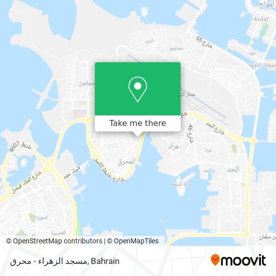 مسجد الزهراء - محرق map