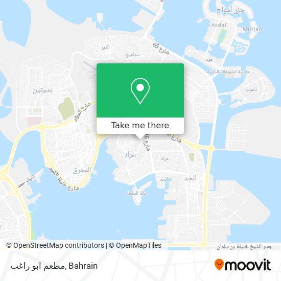 مطعم ابو راغب map