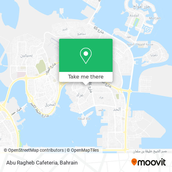 Abu Ragheb Cafeteria map