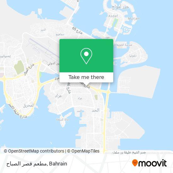 مطعم قصر الصباح map