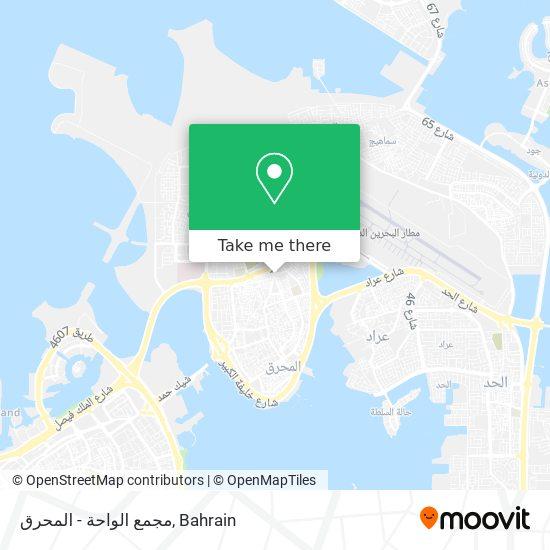 مجمع الواحة - المحرق map