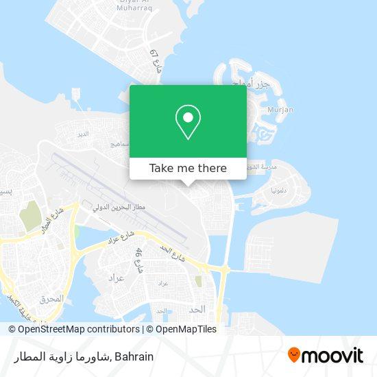 شاورما زاوية المطار map