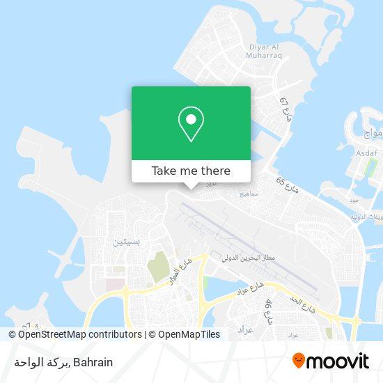 بركة الواحة map
