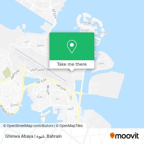 Ghinwa Abaya   غنوة map