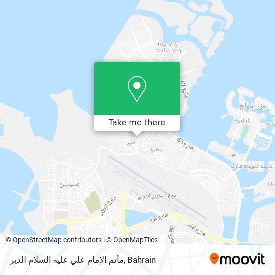 مأتم الإمام علي عليه السلام الدير map