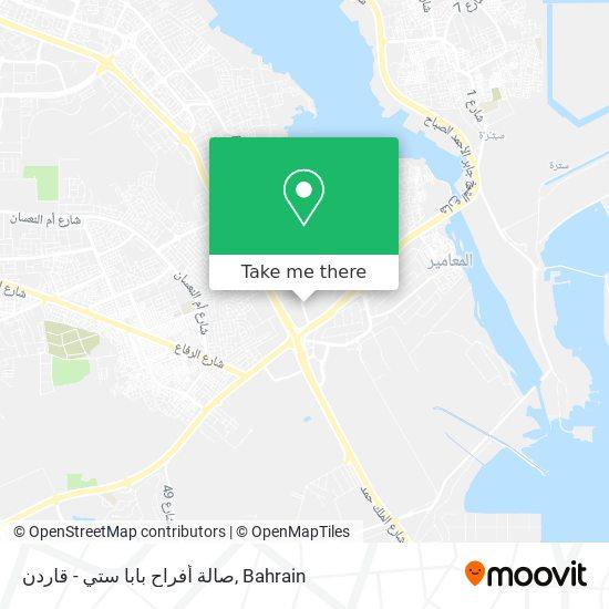 صالة أفراح بابا ستي - قاردن map