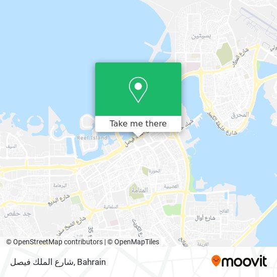 شارع الملك فيصل map