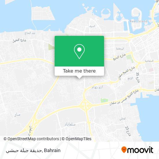 حديقة جبلة حبشي map